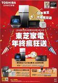 1/31前原廠送好禮【TOSHIBA東芝】510公升雙門變頻無邊框玻璃系列冰箱 GR-AG55TDZ(GG)