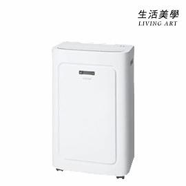 TOYOTOMI【TAD-22LW】移動式冷暖氣機 除濕 冷溫風 遙控器 滑輪移動 2021年式