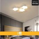 INPHIC-led吸頂燈led燈後現代客廳臥室燈北歐梅花燈燈具簡約幾何書房-3燈_heas