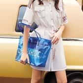 沙灘包防水果凍手提包女網紅透明包2020新款春夏pvc沙灘包大容量側背包 萊俐亞