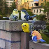 園林公園創意家居裝飾品可愛窩仿真小鳥客廳擺件 DA3359『伊人雅舍』