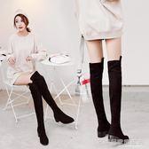 膝上靴女粗跟顯高顯瘦中跟長筒靴女過膝冬天女鞋子  名購居家