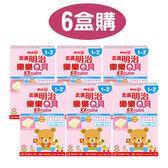 MEIJI 金選明治樂樂Q貝-成長(1-3歲)【6盒】【佳兒園婦幼館】