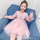 女童秋裝洋裝2020新款洋氣小女孩春秋天裙子兒童時尚長袖公主裙 蘿莉新品