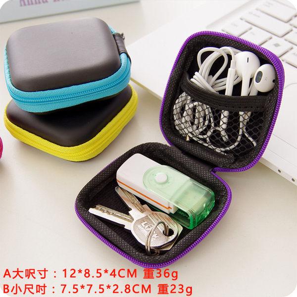 方形 防壓 藍牙 耳機盒 保護套 收納包 耳機套 防摔 防塵  數據線 U盤 收納盒 防水 零錢包