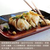 【免運直送】格陵蘭比目鱈魚切片20片組(70公克/1片)
