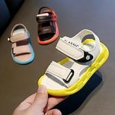 男童涼鞋夏季2021新款兒童沙灘鞋中小童軟底寶寶鞋女童運動涼鞋潮 幸福第一站