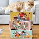 貓抓板窩瓦楞紙貓窩紙箱屋窩牛奶盒子磨爪器【小獅子】