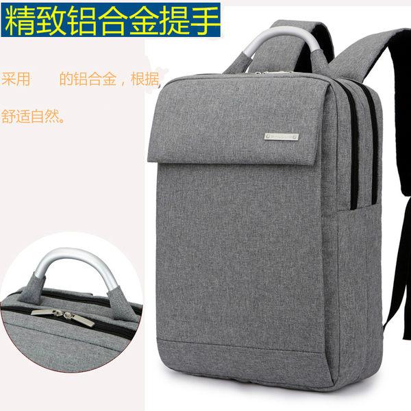 筆電包 男女士商務背包電腦包15.6寸雙肩包男筆記本14寸正韓學生雙肩背【年中慶降價】