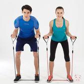 拉力器拉力繩健身男女力量訓練套裝彈力帶胸肌擴胸器彈力繩健身器材家用(免運)