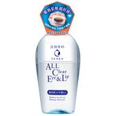 洗顏專科超微米淨透眼唇卸粧液150ml