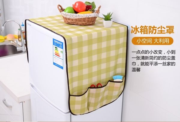 [協貿國際]  韓式布藝冰箱罩收納袋蓋巾防塵罩 (4個價)