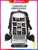 單反相機包攝影包後背包戶外大容量防盜男女背包【雲木雜貨】