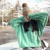 【GZ82】林珊珊冬新款寬鬆針織打底衫 糖果色系粗麻花情侶毛衣多色