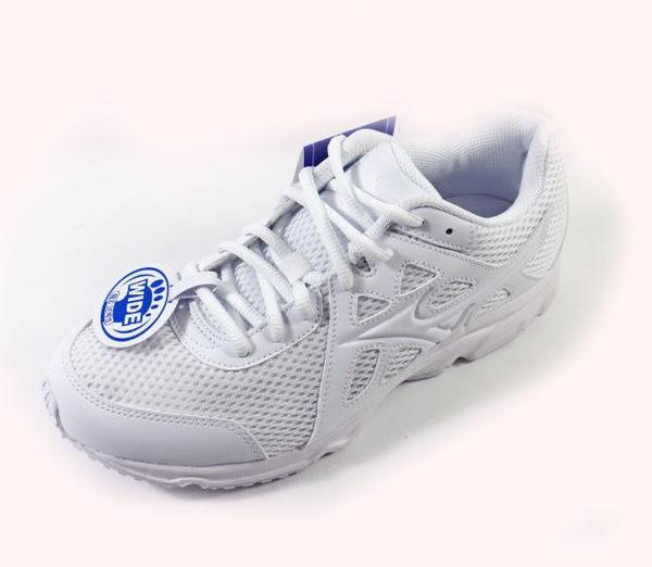 [陽光樂活] MIZUNO 美津濃 MAXIMIZER 19 (男女) 寬楦 慢跑鞋 學生運動鞋 - K1GA170201 全白
