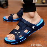 涼鞋男士拖鞋男鞋夏季新款一字拖涼拖鞋沙灘鞋防滑外穿兩用洞洞鞋 卡布奇諾