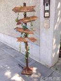路標 戶外防腐木箭頭指示牌公園景區廣告導向牌立式指路牌木牌刻字 非凡小鋪 JD