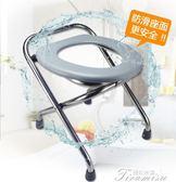 老人坐便器坐便椅老人可孕婦坐便器家用蹲廁簡易便攜式移動馬桶座便椅子 提拉米蘇 YYS