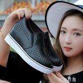 春夏新款鏤空女鞋韓版休閒單鞋小白鞋女內增高透氣樂福鞋百搭      芊惠衣屋