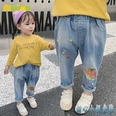 女寶寶2020牛仔褲秋季1-3歲5嬰兒童女童裝休閒長褲小童春秋裝褲子 OO5479【甜心小妮童裝】