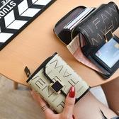 新款時尚韓版小錢包女短款女式牛皮多卡位卡包錢夾零錢包 夢幻衣都