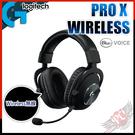 [ PC PARTY ] 羅技 Logitech G PRO X Wireles 2.4GHz Lightspeed 無線耳機麥克風
