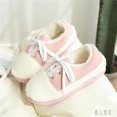 月子鞋女冬天加厚底保暖包跟孕婦鞋子產后防滑懷孕期外穿產婦拖鞋CM1768【麗人雅苑】