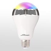 [富廉網] 杰強J-Power JP-BN-05 無線藍牙 LED燈泡/音響 (燈泡含七色可調整)