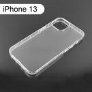 【ACEICE】氣墊空壓透明軟殼 iPhone 13 (6.1吋)