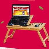 筆電桌 懶人桌折疊小桌子床上書桌 jy【快速出貨八折搶購】