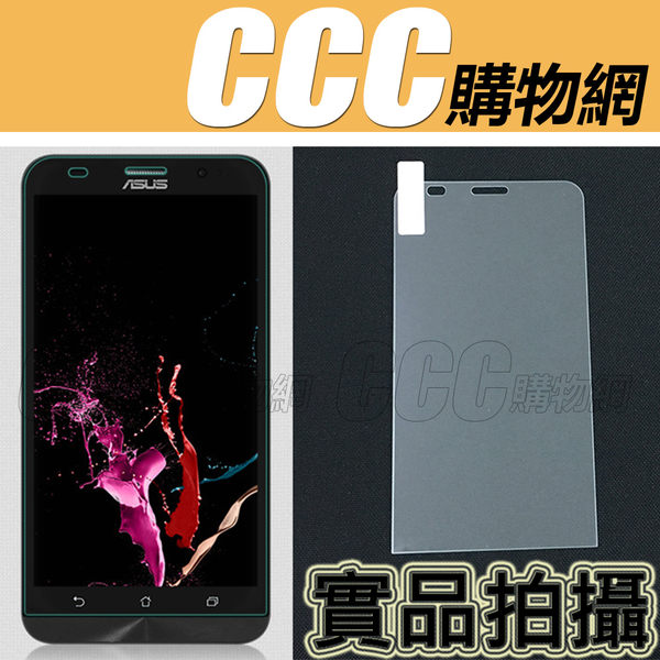 ZENFONE 2 5.5吋 鋼化膜 - 華碩 鋼化 玻璃 保護貼 Zenfone 2 手機 強化螢幕保護膜