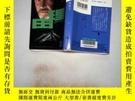 二手書博民逛書店日文書一本罕見理由 下Y198833