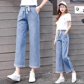 寬管褲 2020春夏裝寬鬆初中高中學生直筒闊腿褲女鬆緊腰休閒寬腿牛仔褲子 印象