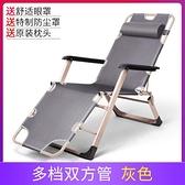 折疊床 躺椅折疊床單人床辦公室午休午睡床家用椅子成人便攜多功能【幸福小屋】