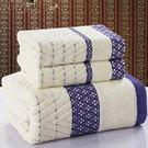 浴巾三件套含浴巾+毛巾-親膚柔軟純棉菱格健康衛浴用品3色72t9【時尚巴黎】