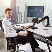 NB 22-35英寸電腦顯示器支架桌面旋轉 站立辦公桌升降工作台FC35 初語生活igo