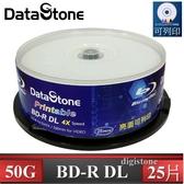 ◆贈棉套+免運◆DataStone 空白光碟片 A+ 藍光 Blu-ray 4X BD-R DL 50GB 亮面相片滿版可印片X100P