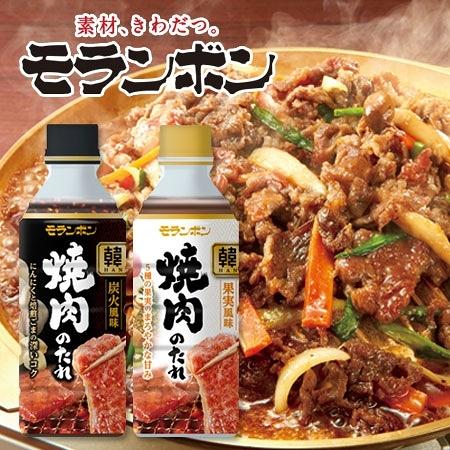 日本 Moranbong 燒肉醬 520g 果實燒肉醬 炭火燒肉醬 調味 調味醬 烤肉醬 燒肉 烤肉