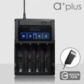 【a+plus】A+D4 PRO 液晶顯示智能4槽電池充電器(專業版) [富廉網]
