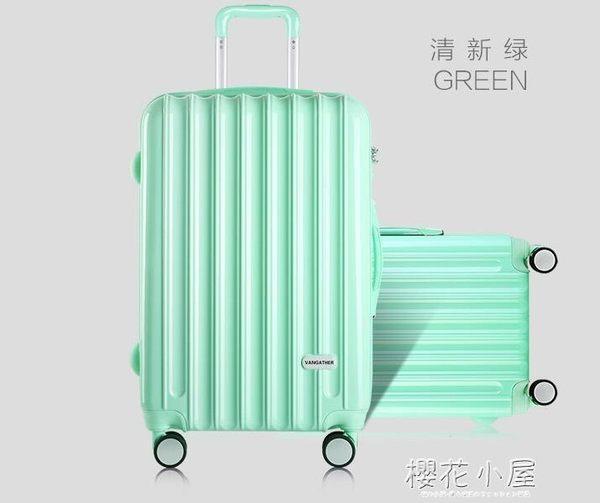 拉桿箱萬向輪旅行箱24寸男女潮人鏡面20寸28寸行李箱包QM『櫻花小屋』