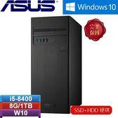 ASUS華碩 H-S340MC-I58400026T 桌上型電腦