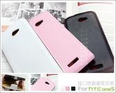 《 3C批發王 》精美盒裝HTC ONE S 掀蓋式優質皮套/保護套/手機套 (三色任選)