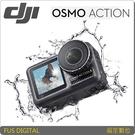 【福笙】大疆 DJI Osmo Action 運動攝影機 運動相機 11米防水 4K高畫質 8倍慢動作