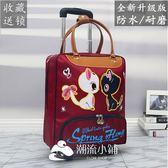 行李箱 出差登機旅游箱包手提 潮流小鋪