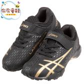 《布布童鞋》asics亞瑟士LAZERBEAM全黑金色兒童機能運動鞋(19~25公分) [ J0V068D ]