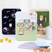 鐵盒同學錄學生韓版畢業可愛創意紀念冊手帳式小清新超級品牌【桃子居家】