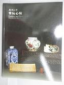 【書寶二手書T2/收藏_FOK】嘉德四季_掌玩心悅_2011/3/19