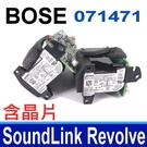 .  全新 BOSE SoundLink Revolve 電池 含晶片 071471 O71471