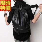 後背包-個性時尚風新款韓版休閒多功能皮革男女雙肩包66m49【巴黎精品】