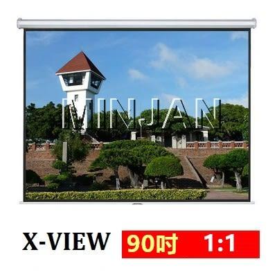 【名展音響】X-view 功能型手拉幕 MWN-9011 90吋1:1 上黑邊15cm 簡約風外罩